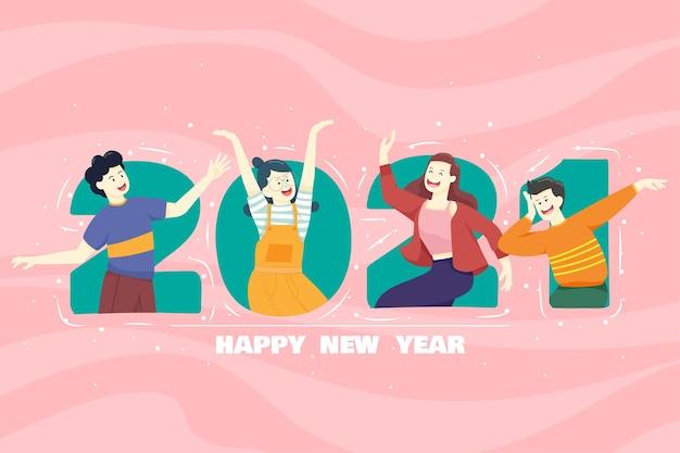 幸せな人々やサラリーマン、従業員は2021年に大きな数を保持しています。友人やチームのグループはメリークリスマスと新年あけましておめでとうございます
