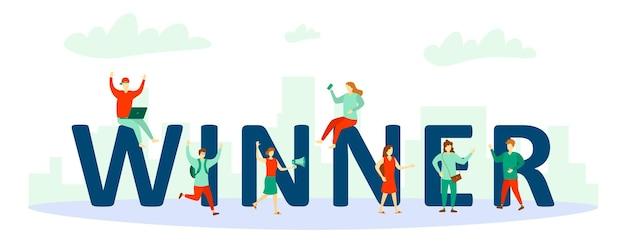 Счастливые люди выигрывают золотой кубок, персонажи танцуют и празднуют победу.