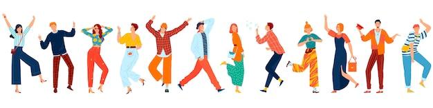 幸せな人々、若者のうれしそうな笑いの男性と女性のダンス、イラストの上げられた手でジャンプします。
