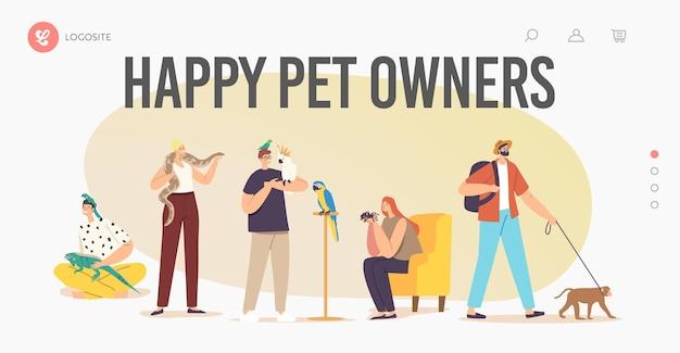 행복한 애완동물 소유자 방문 페이지 템플릿입니다. 이국적인 애완 동물 도마뱀, 뱀, 원숭이, 거미와 앵무새가 있는 캐릭터. 사람들은 열대 동물, 새 및 곤충을 돌봅니다. 만화 벡터 일러스트 레이 션