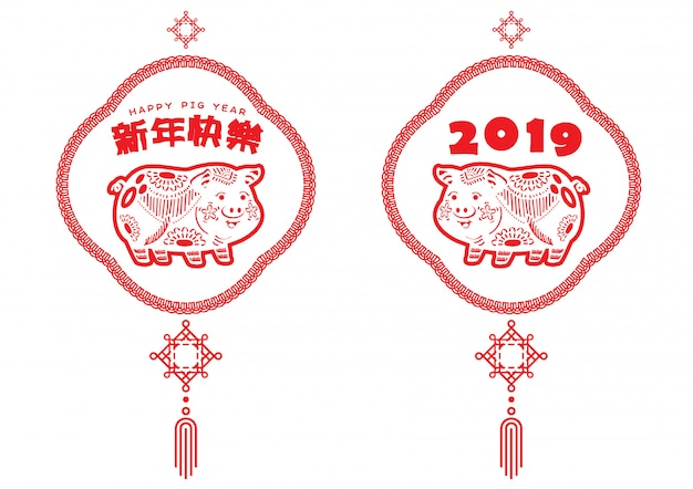 Happy pig new year 2019 illustrator vector