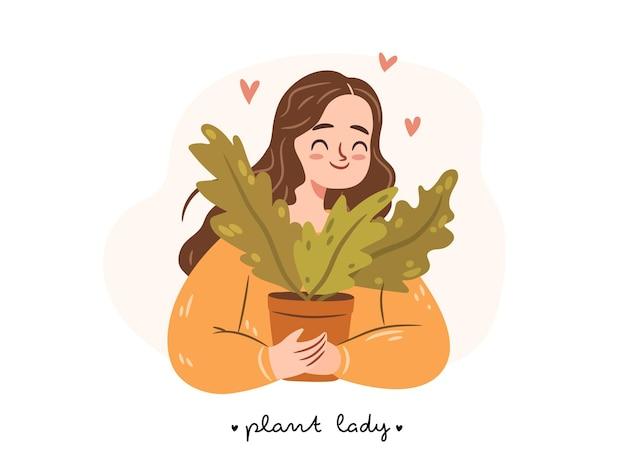 Счастливый завод леди молодая женщина, обнимая комнатное растение в горшке изолированная милая девушка на белом фоне