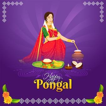 Happy pongal card