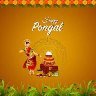 창의적인 일러스트와 함께 행복 pongal 축하 배경