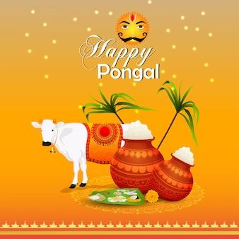 해피 pongal 축하 인사말 카드 배경