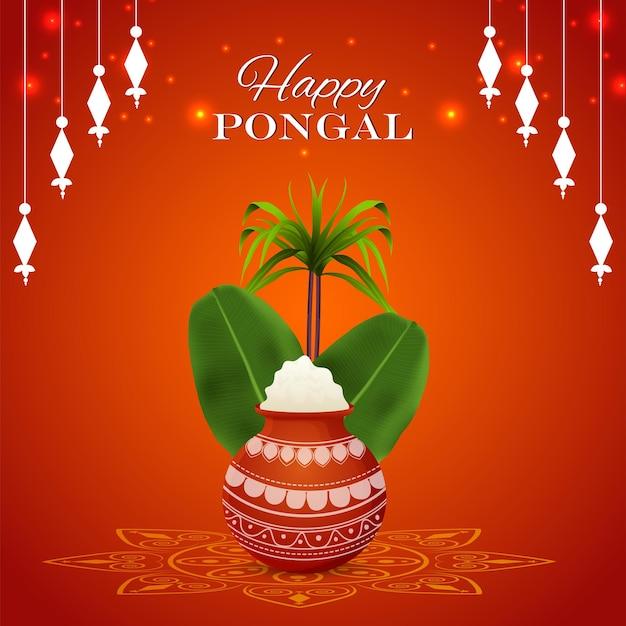 Поздравительная открытка счастливого праздника понгал с творческим фоном
