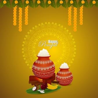 창의적인 배경으로 행복 pongal 축하 인사말 카드