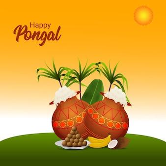 Поздравительная открытка счастливого праздника понгал с