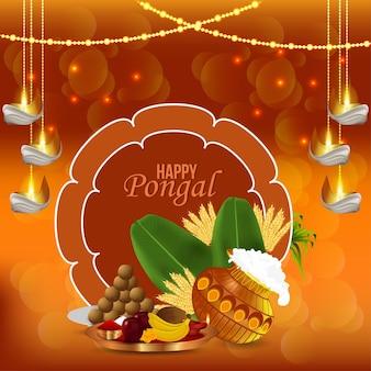 Happy pongal celebration greeting card