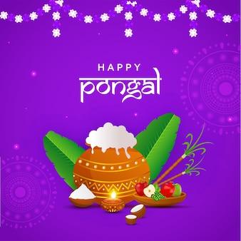 Happy pongal celebration poster design
