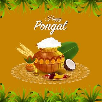 Happy pongal celebration