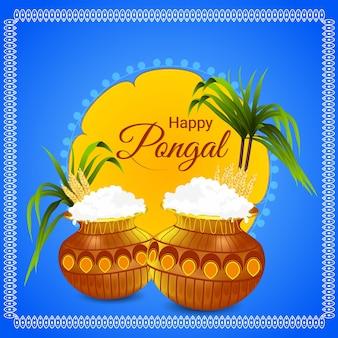 행복한 pongal 인사 축하