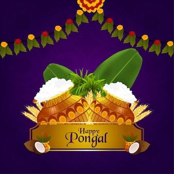 Счастливый понгал индийский фестиваль и фон