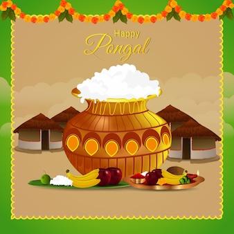 Счастливый понгал дизайн празднования южноиндийского фестиваля