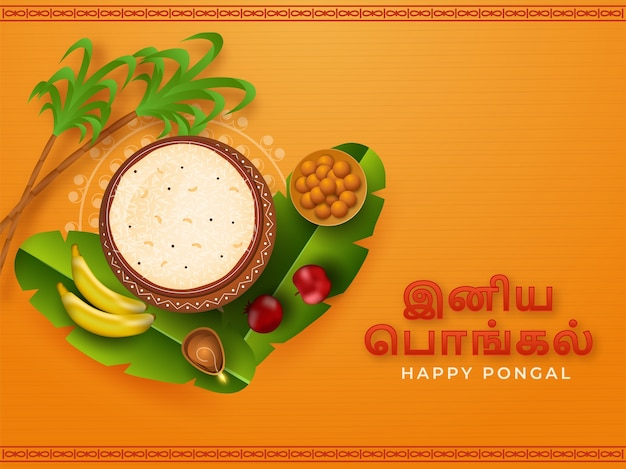 Happy pongal text written tamil language with top view of rice mud pot