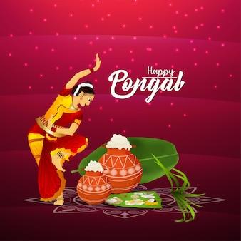 Happy pongal желает поздравительной открытки и баннера