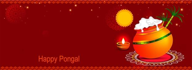 Happy pongal религиозный фестиваль южной индии.