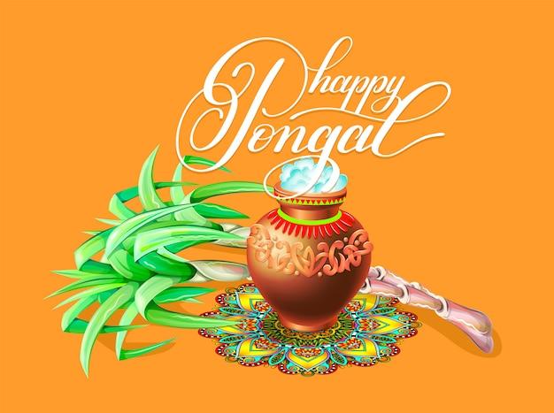 Открытка happy pongal
