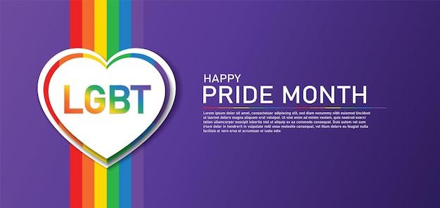 幸せなプライド月間バナーデザインlgbtqを祝うベクトルイラスト
