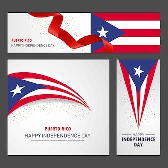 Happy puerto ricoの独立記念日のバナーと背景セット
