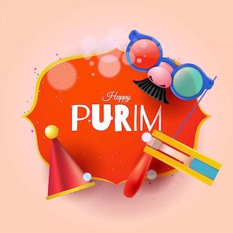 Открытка happy purim