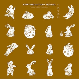 Happy rabbit set. mid-autumn festival elements. flat bunny collection