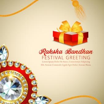 Happy rakhi celebration background with crystal rakhi and gifts