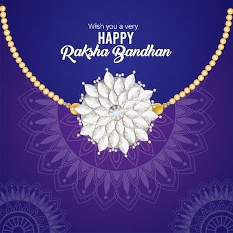 Happy rakhi invitation greeting card