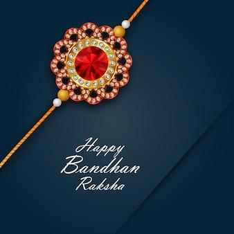 Happy raksha bandhan background with element