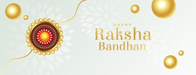 Happy raksha bandhan beautiful wishes banner design in white golden colors
