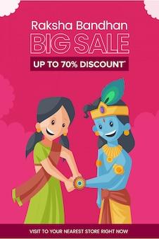 Happy raksha bandhan big sale banner