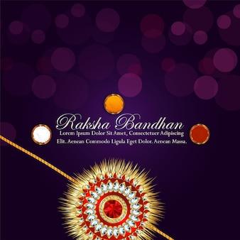 Счастливый фон празднования ракшабандхана с золотом и кристальным рахи