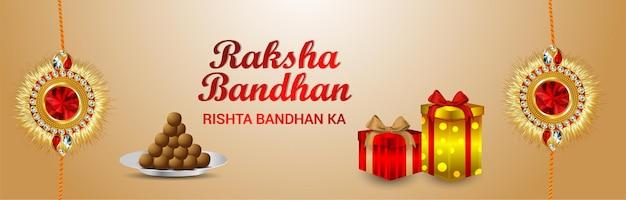 Happy raksha bandhan celebration banner