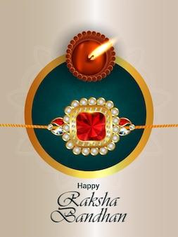 Happy raksha bandhan celebration flyer