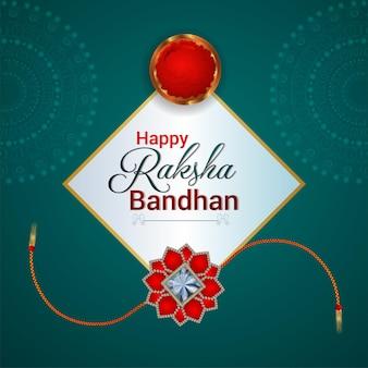 Поздравительная открытка счастливого праздника ракша-бандхана с творческим кристальным рахи