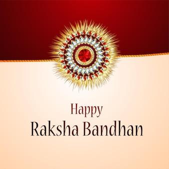 Happy raksha bandhan celebration greeting card