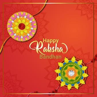 Поздравительная открытка с праздником ракшабандхан Premium векторы