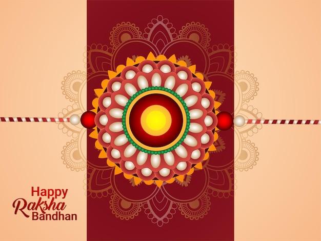 Happy raksha bandhan festival of brother and sister bond