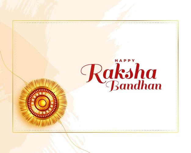 Felice disegno di saluto del festival raksha bandhan