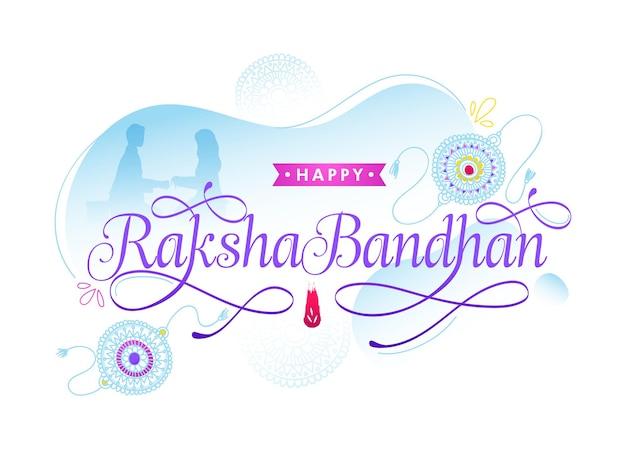 Happy raksha bandhan font with floral rakhis
