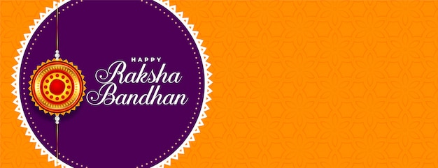 Happy raksha bandhan indian festival banner