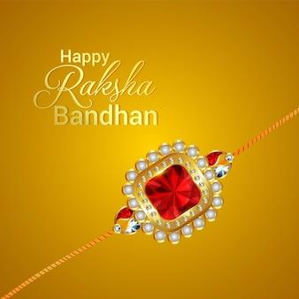 Счастливый ракшабандхан индийский фестиваль празднование фон