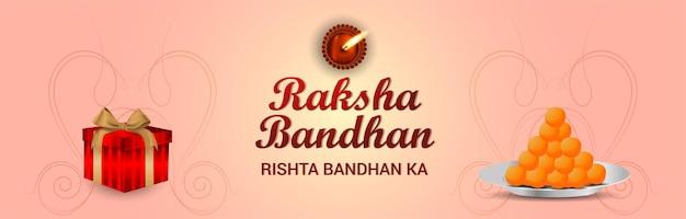 Happy raksha bandhan indian festival celebration banner