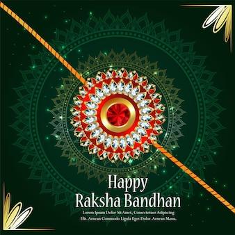 Индийский фестиваль happy raksha bandhan