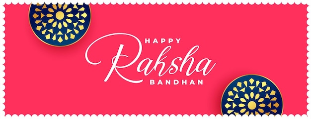 Happy raksha bandhan indian style ethnic banner