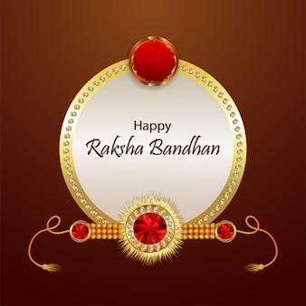 創造的な背景の上の創造的なベクトルイラストと幸せなラクシャバンダン招待グリーティングカード