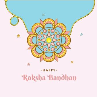 ピンクとブルーの背景に花のラキとハッピーラクシャバンダンポスターデザイン。