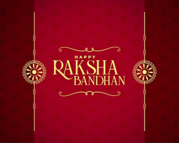 Happy raksha bandhan red card design