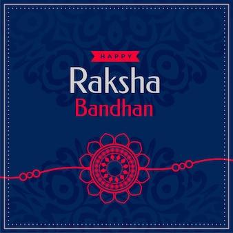 Felice disegno della carta festival tradizionale raksha bandhan