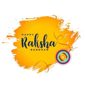 Fondo felice dell'estratto dell'acquerello di raksha bandhan Vettore gratuito